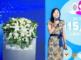 玛氏中国新征程:多品牌共赢,打造宠物新生态