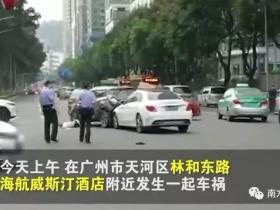 闯红灯撞13人的奔驰女司机招了!原因大跌眼镜!