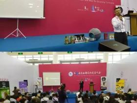 美好商学院创始人梅国华老师:《日本宠物店的经营秘诀与细节》