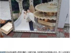 张家辉关咏荷:你用一生来爱我,我怎么舍得让你输