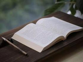 《资治通鉴》中精辟的十句话,一起来学习下
