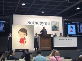 一幅涂鸦卖1.9亿天价、超越草间弥生,59岁摇滚大叔成日本最贵艺术家