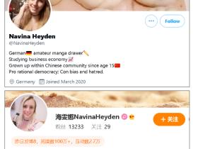 21岁德国女孩驳斥对中国抹黑,惨遭西方恶势力绞杀