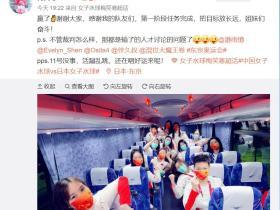 日本水球队严重犯规 裁判视而不见 中国队用胜利回应
