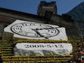 汶川地震13周年:缅怀生命,坚定前行