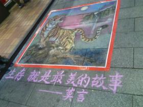 """""""独腿艺乞""""从兰桂:""""手""""迹遍布大半个中国 画出梦想与希望"""