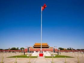 北京的那么多世界第一,你去过几个?