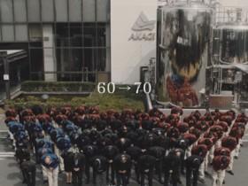日本知名棒冰25年后涨0.6元 员工广告出镜鞠躬道歉