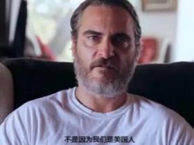 好莱坞明星 抵制亚洲吃狗肉的视频