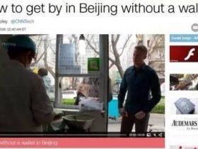 有外国人都在羡慕中国人,很多人却不知道
