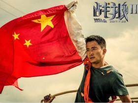 国产电影走出国门,《战狼2》德国上映首轮便成绩斐然!