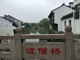 """日记:苏州的七里山塘,背后隐藏唐朝诗人白居易的""""无奈"""""""