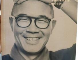 日记:华住集团董事长季琦的《创始人手记》