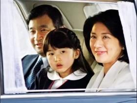 看看日本公主的日常生活 再想想中国的富二代