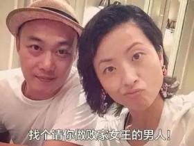 """陈奕迅与妻子徐濠萦的故事 甘愿做""""败家女王""""的后盾"""