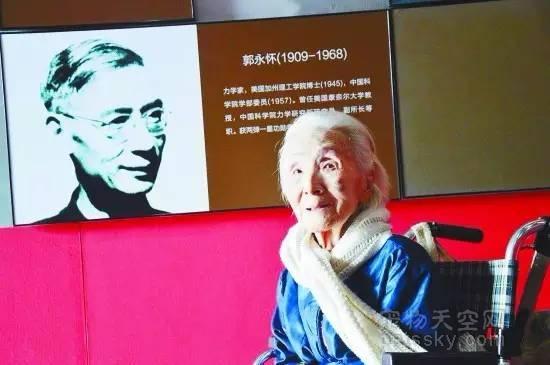 她是中国的骄傲 年轻人却对她一无所知