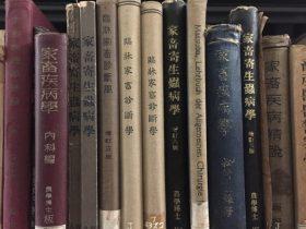 站长日记:中国农大图书馆遇到一位扫地僧,接受洗礼