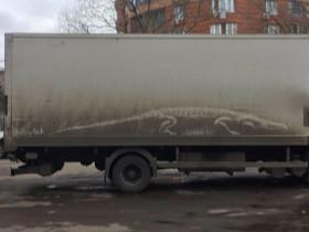 什么叫艺术来源于生活?车上的灰尘也能变成一幅画