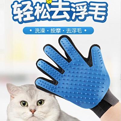 撸猫手套:一款撸猫的神器,让你不再怕猫掉毛!