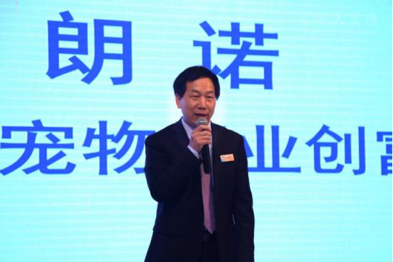 携手朗诺,掀起中国宠物零售业盈利新浪潮