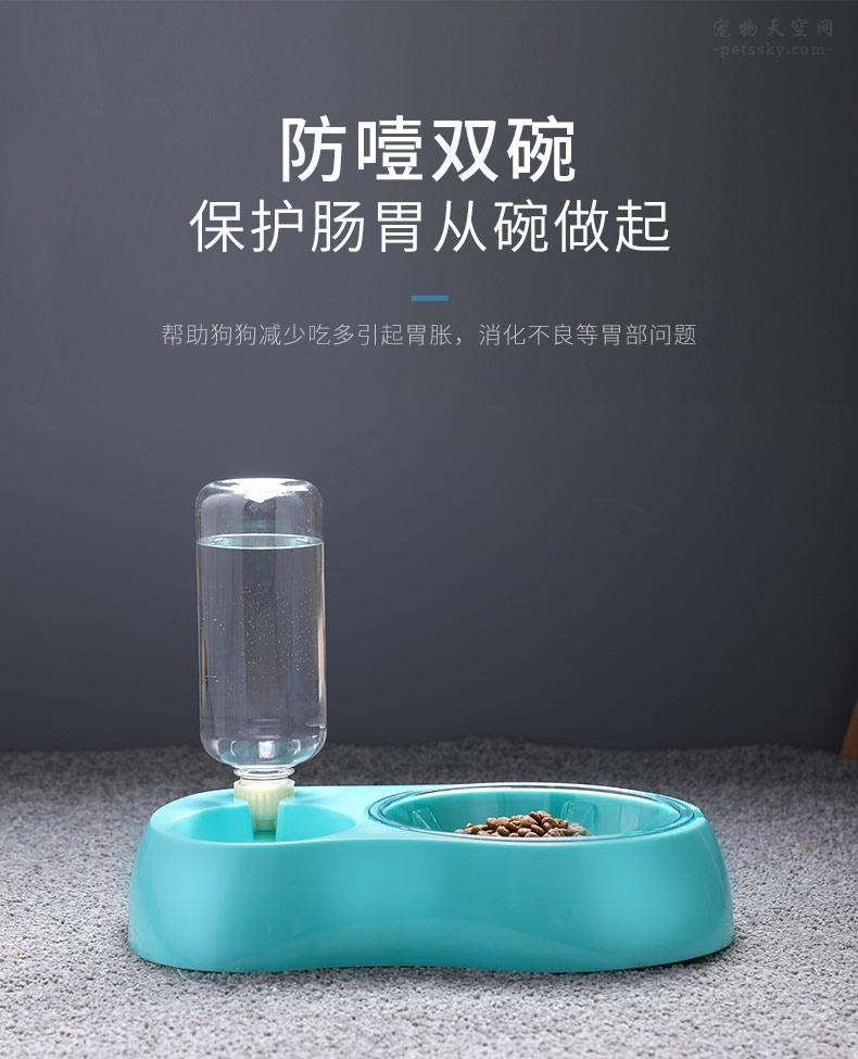 宠物狗狗双碗自动饮水器