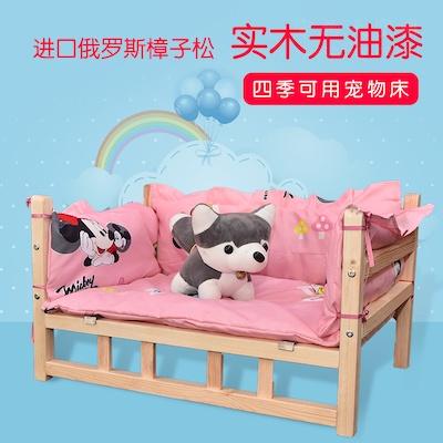 实木宠物床,小中型犬床