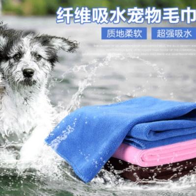 宠物洗澡毛巾:狗狗毛巾