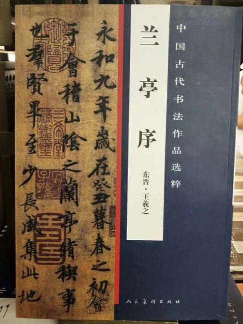 日记:逛一下苏州的诚品书店,做一个诚品人吧!