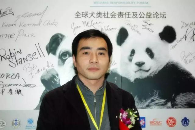 专访王天飞:宠物行业发展跟这四个因素有关