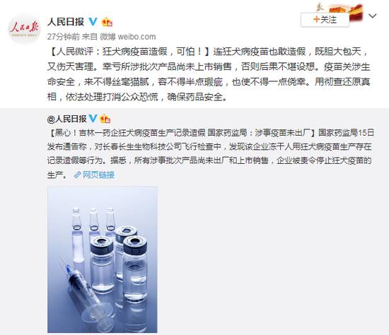 看到江苏男子注射狂犬疫苗死亡的新闻,想摸着良心分享一些事