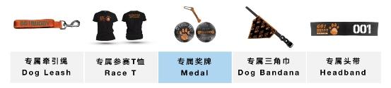 2021狗巴迪勇士赛报名开启  6月5日首站登陆北京
